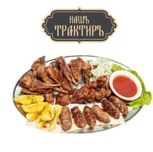 Nash Traktir Mix Meat Plater