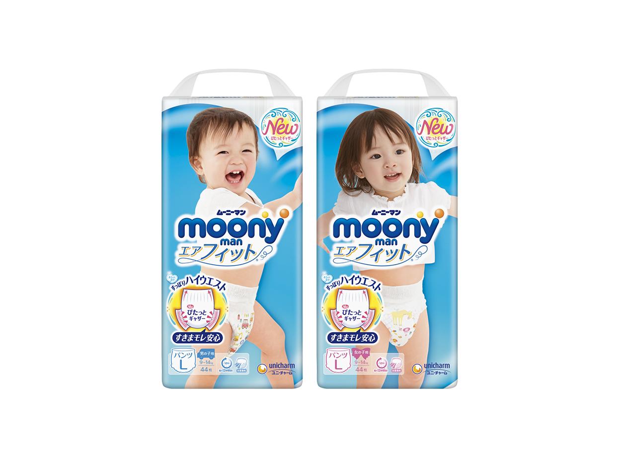 Moony Man Pants Diapers Boys