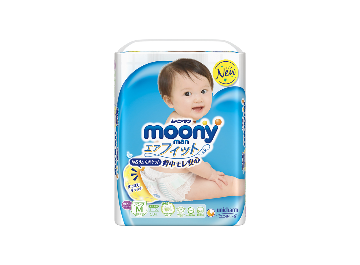 Moony Girls Water Play