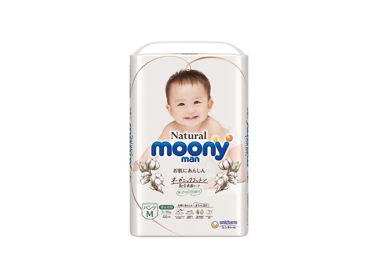 Moony Japan Baby