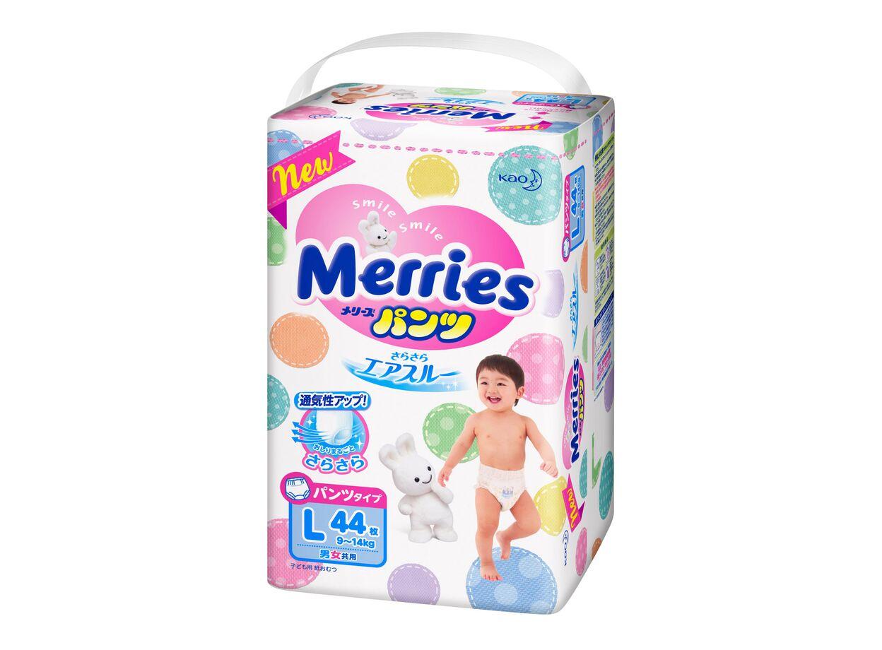 Merries Diapers Pants Type