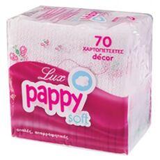 Pappy soft lux decor napkins