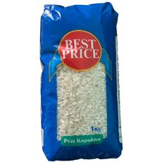 best price rice carolina