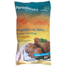 Paradisiotis Southern Fried Chicken Wings