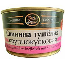 Canned lumpy pork