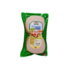 Grigoriou Smoked Turkey Slices 500gr