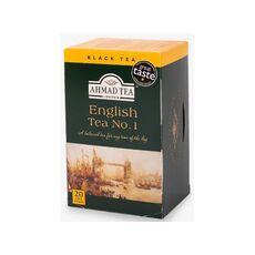 Ahmad Tea Black English