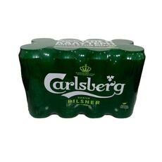 Carlsberg Beer 8x500ml