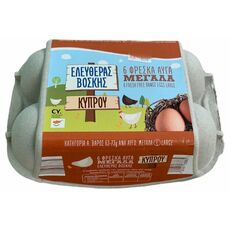 Eggs 6 pcs.