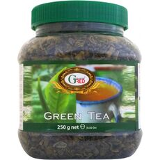 Green Tea Gun Powder 250 g plastic box