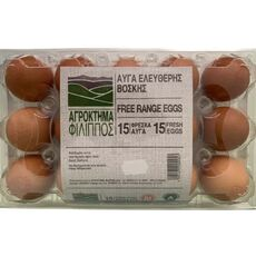 Free range eggs 15 pcs