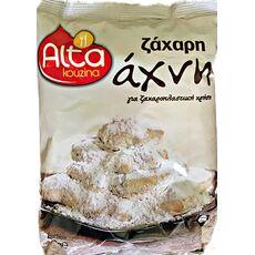 Alta Kouzina powdered sugar