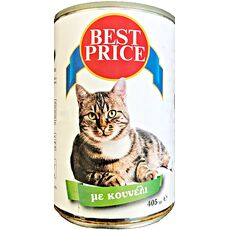 Best Price Cat Food with rabbit
