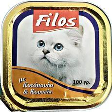 FILOS Cat Food