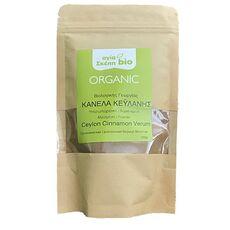 Ceylon Cinnamon Verum Powder