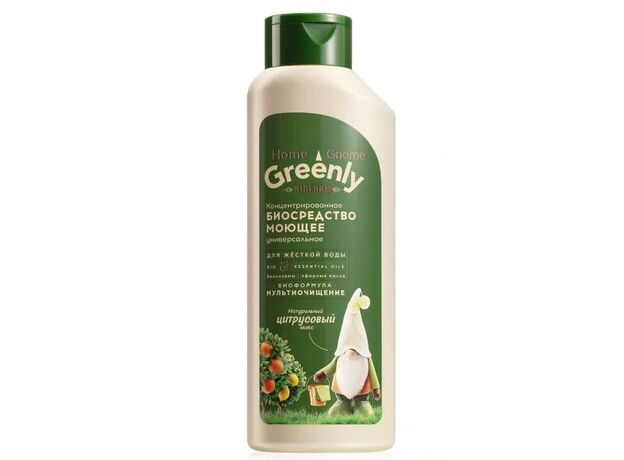 Concentrated biological Home Gnome Greenly series