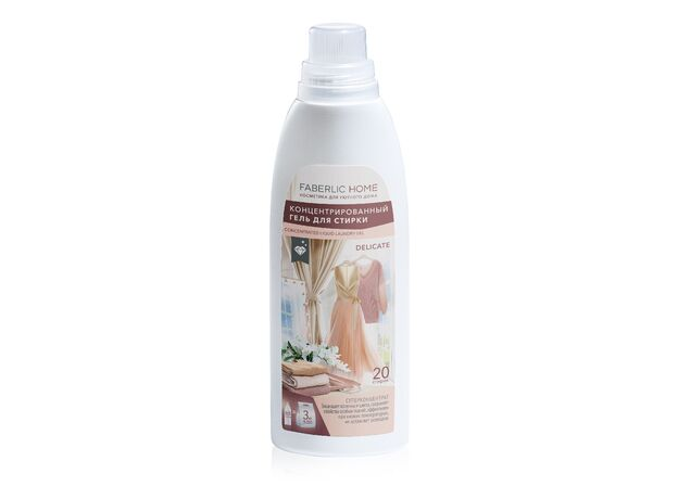 Concentrated wash gel for special fabrics 0+