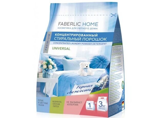 """Concentrated washing powder universal """"Mountain freshness"""""""