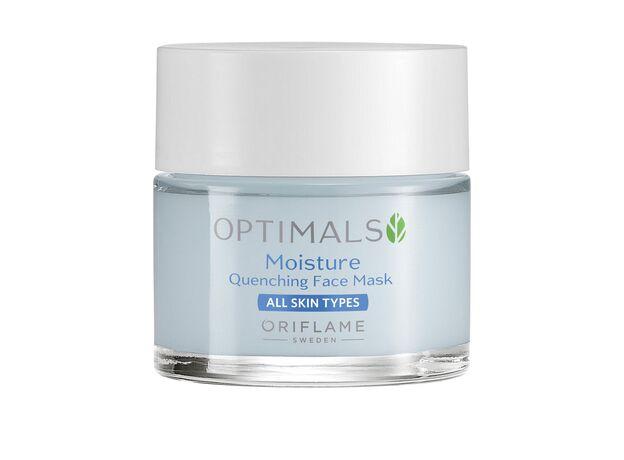 Optimals moisturizing mask
