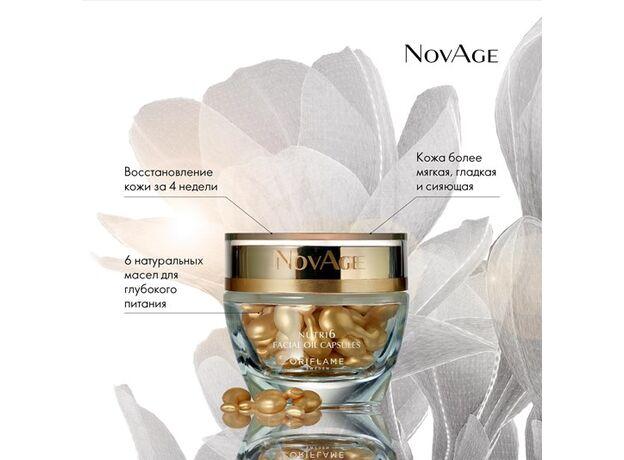 Buy revitalizing face capsules 01