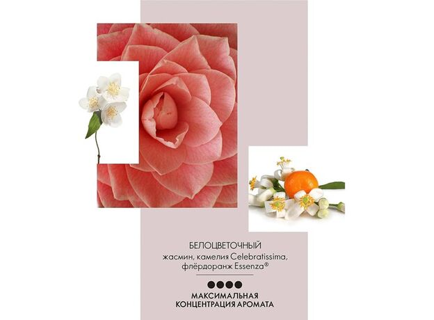 Giordani Gold Essenza Blossom perfume 01