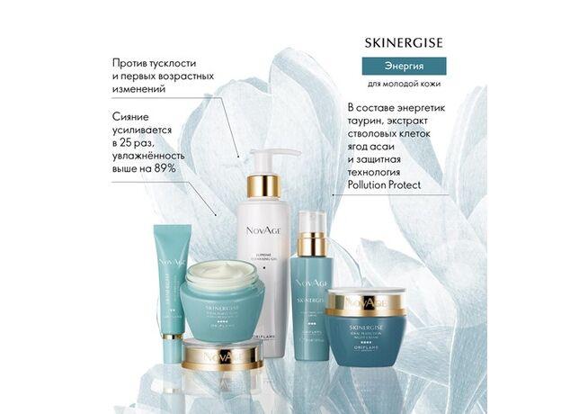 Complex care cosmetics for age 20 plus 02