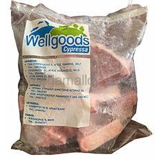 Frozen lamb fillet 1kg