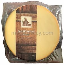 Smoked cheese 250g