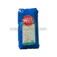 best price rice carolina