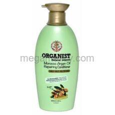 LG Hair Conditioner Organist Moroco Argain Oil