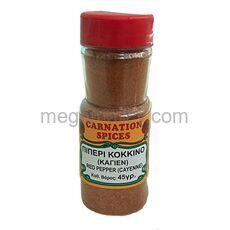 Carnation Spices Red Hot Pepper 45g