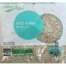 Natural Life Brown Rice