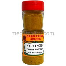 Carnation Spices Curry Powder 40g