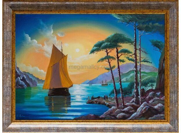 Painting Dawn